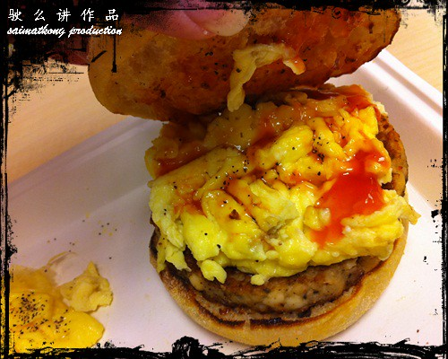 Food Promotions : McDonalds Free Big Breakfast!