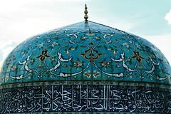 Islamic Arts Museum (soujo) Tags: travel museum gallery malaysia kualalumpur kl islamic iphotoedited islamicartsmuseum