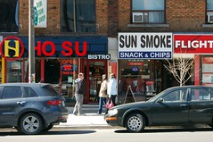 2354 Yonge St - March 19, 2011 (collations) Tags: toronto ontario architecture documentary vernacular streetscapes builtenvironment cornerstores conveniencestores urbanfabric varietystores