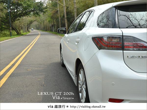 【苗栗一日遊】體驗試乘~和Lexus CT200h到郊外省油旅行去!31