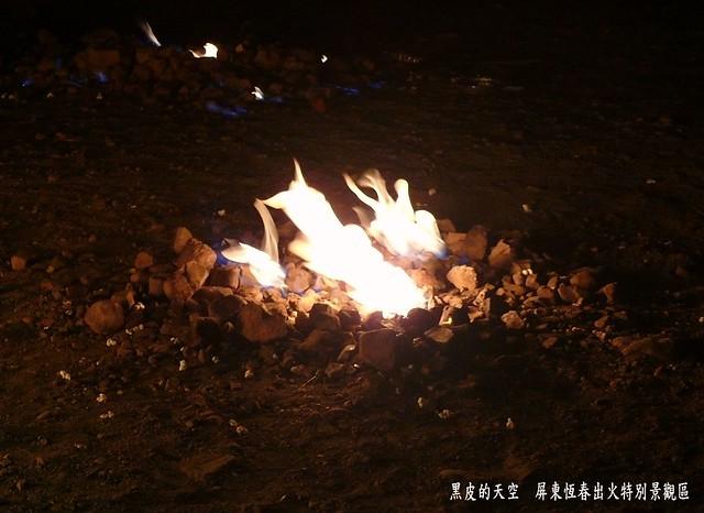 2011 0228屏東恆春出火特別景觀區004