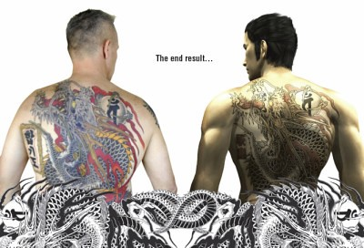 yakuza-4-tattoo-02 400x272