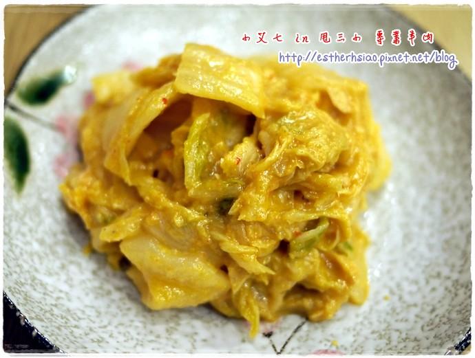 9 黃金泡菜