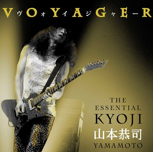Voyager_cover