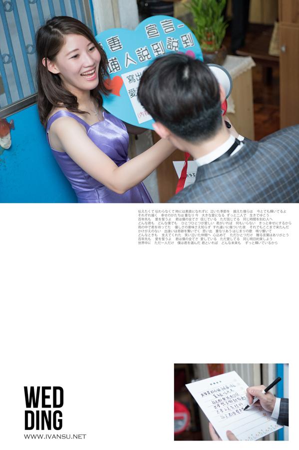 29788620071 88768e1c98 o - [婚攝] 婚禮攝影@寶麗金 福裕&詠詠