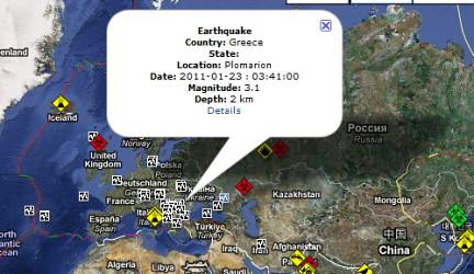 Carte mondiale des catastrophes et urgences en temps réel