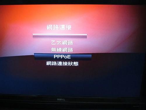 壹網樂-網路設定-1.JPG