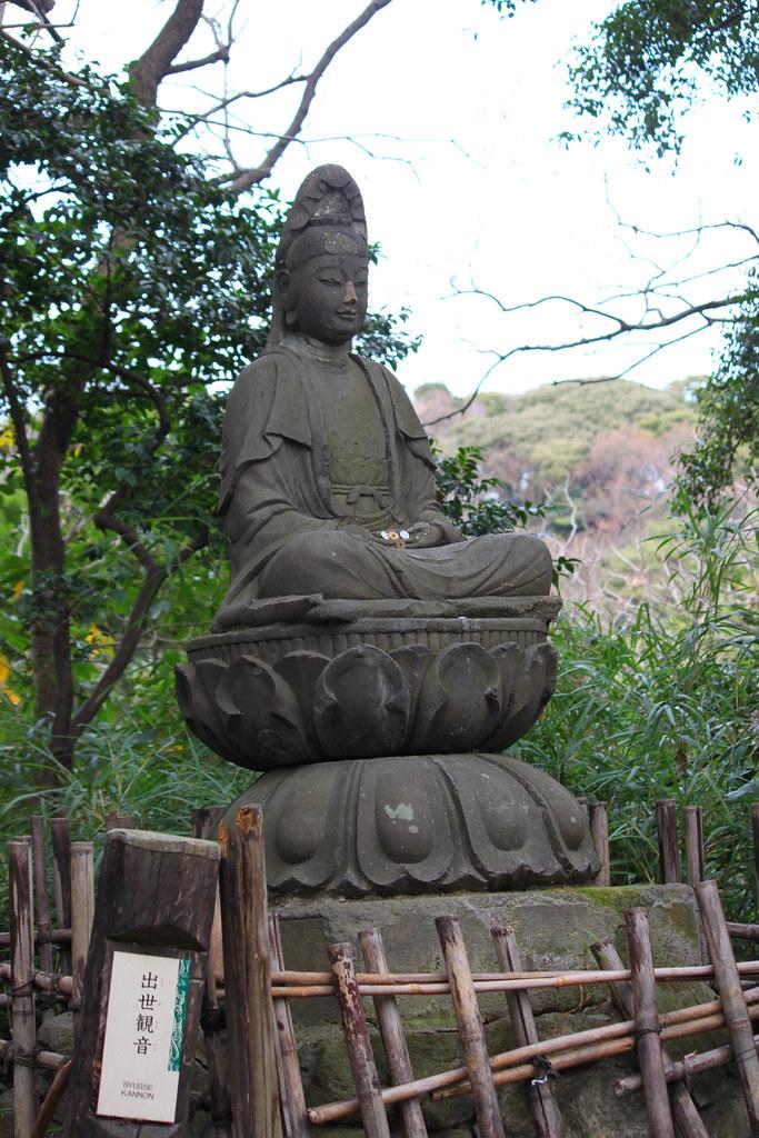 Sankei-en (10)