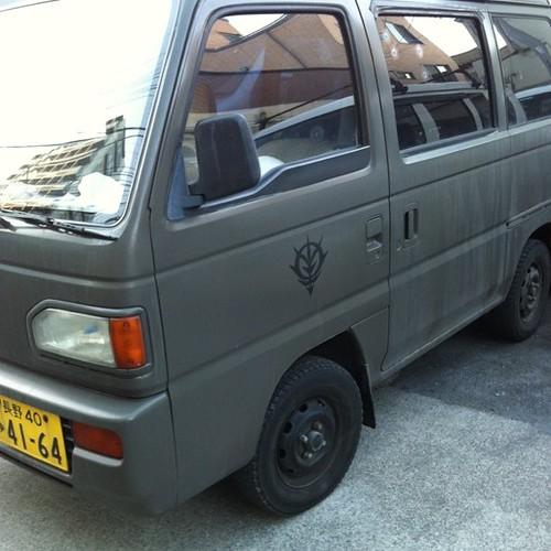 ジオン公国の業務用車両…