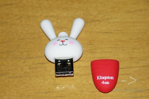 Kingston Happy Chinese New Year 2011 4GB flash drive