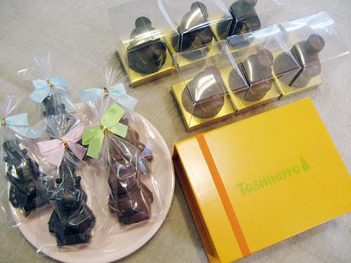 toshihippo chocolate 1