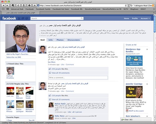 "Favebook Page: ""I delegate Wael Ghonim to speak in the name of Egypt's revolutionaries."""