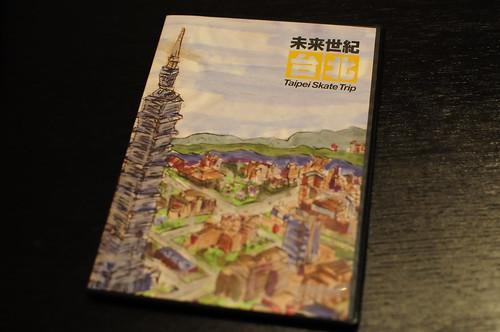 未来世紀 台北