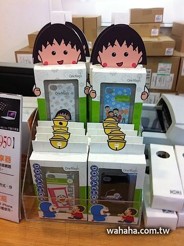 iPhone4 cases