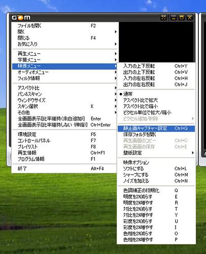 全画面キャプチャ 20110225 00555.bmp