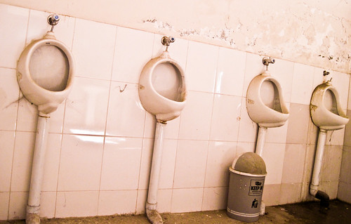 The cleanest urinals in Afghanistan