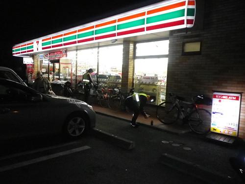 PC4 セブンイレブン水海道大生郷店