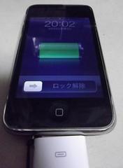 iPhoneにストラップが付いた!5
