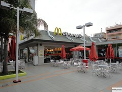 McDonald's Athens 79 Amfithea (Greece)