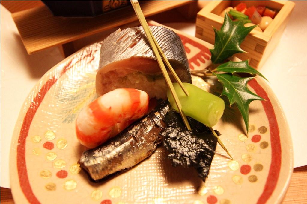 Gion Nishimura (2)