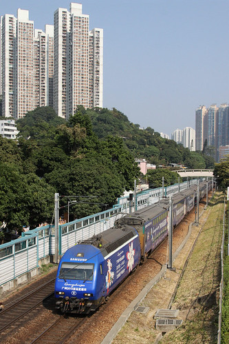 Southbound KTT between Fo Tan and Sha Tin stations