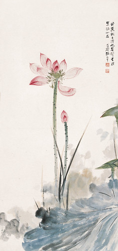 Zhang Daqian: Lotus Paintings