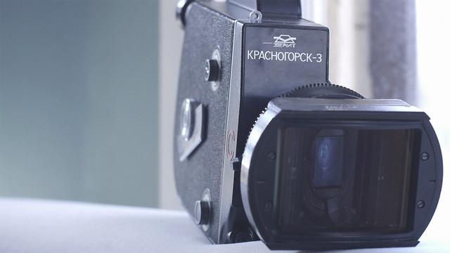 Krasnogorsk-3