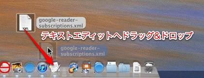 Googleリーダー全文表示設定2