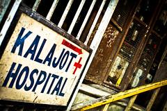 Kalajot Hospital