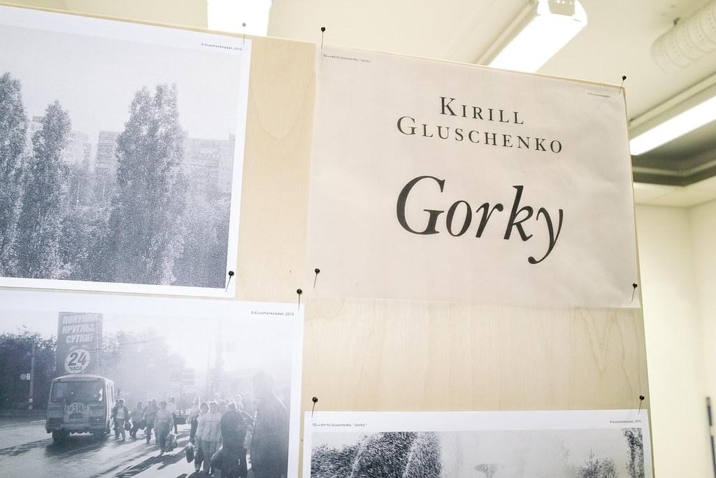 Gluschenkoizdat-GorodGorky06