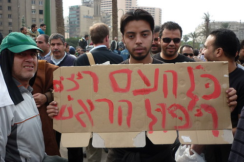 In Hebrew. (spot the grammar mistake)