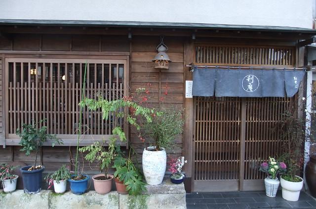Toshian Soba Shop
