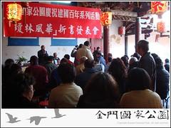 2011-瓊林風華新書發表-01.jpg