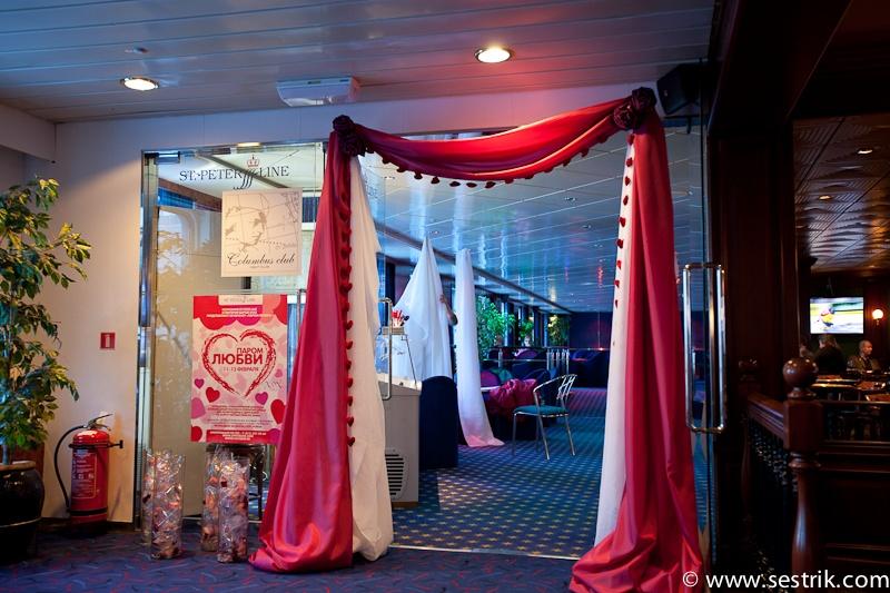 PrincessMaria - корабль любви
