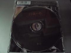 原裝絕版 2003年 8月13日  安倍麻美  Abe Asami 22歲之私 CD 原價 1050 yen 中古品 3