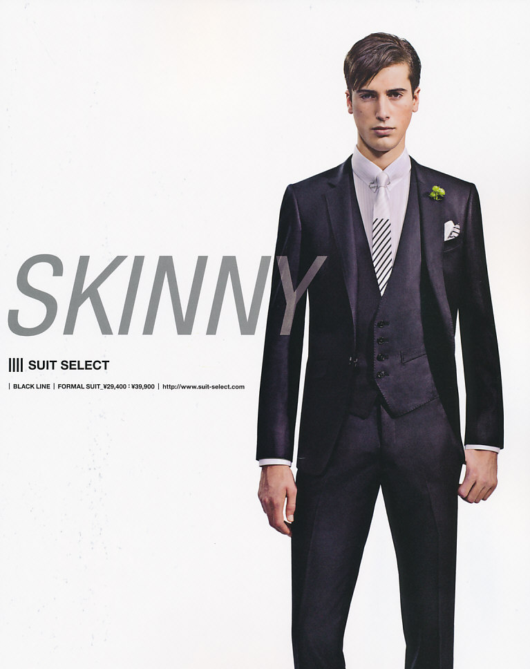 Julien Chanca5013_SUIT SELECT SS11(Men's JOKER Biz 2011 Vol.5)