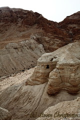 Qumran Cave [C_029058]