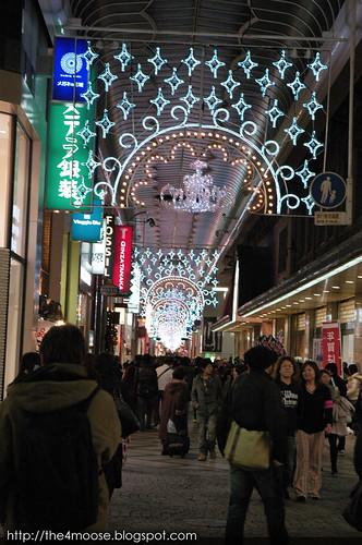 Osaka 大阪 - Shinsaibashi 心斎橋