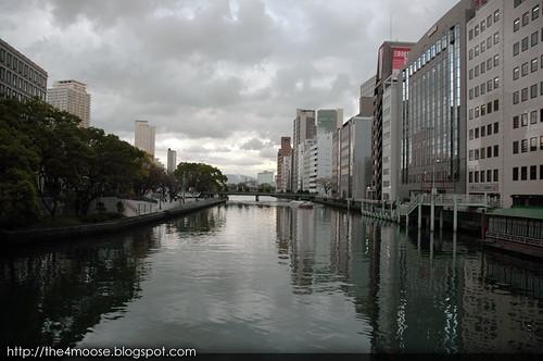 Osaka 大阪 - Tosaborigawa 土佐堀川