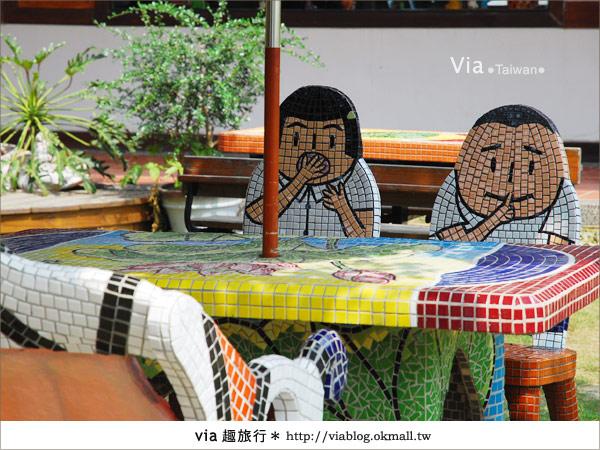 【板頭社區】嘉義哪裡好玩~新港鄉板頭社區:板陶窯尋樂趣!