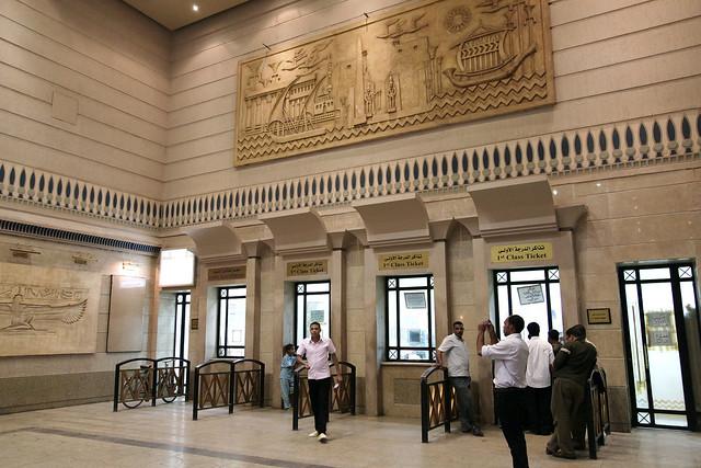 エジプト ルクソール駅