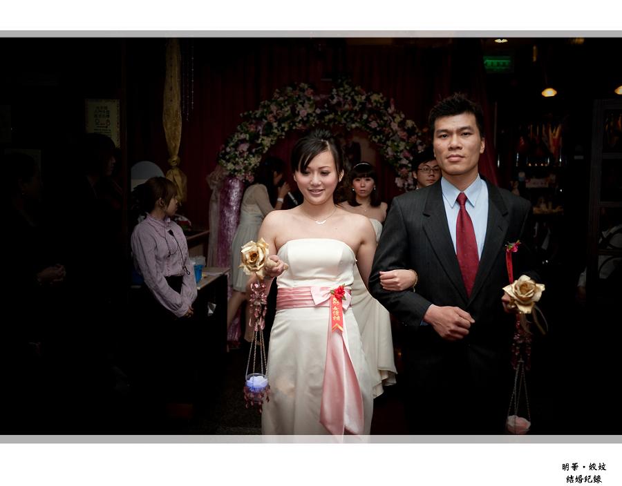 明華&姣妏_168