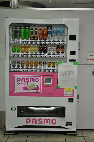 Japan Earthquake: not working vending machine