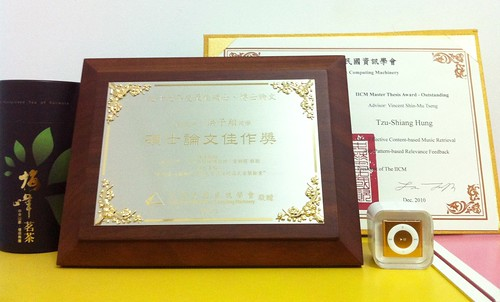 IICM Master Thesis Award