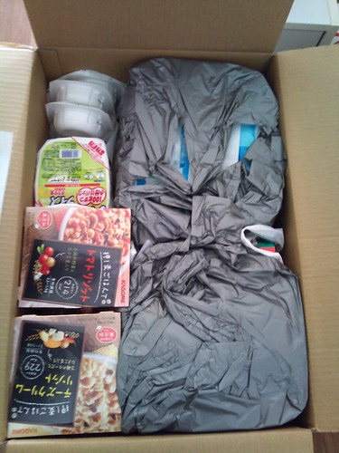 東京から @yosuke_kato さんが送ってくれた物資受けとりました!あと @EDiOK さんの荷物もちゃんと載せましたよ!