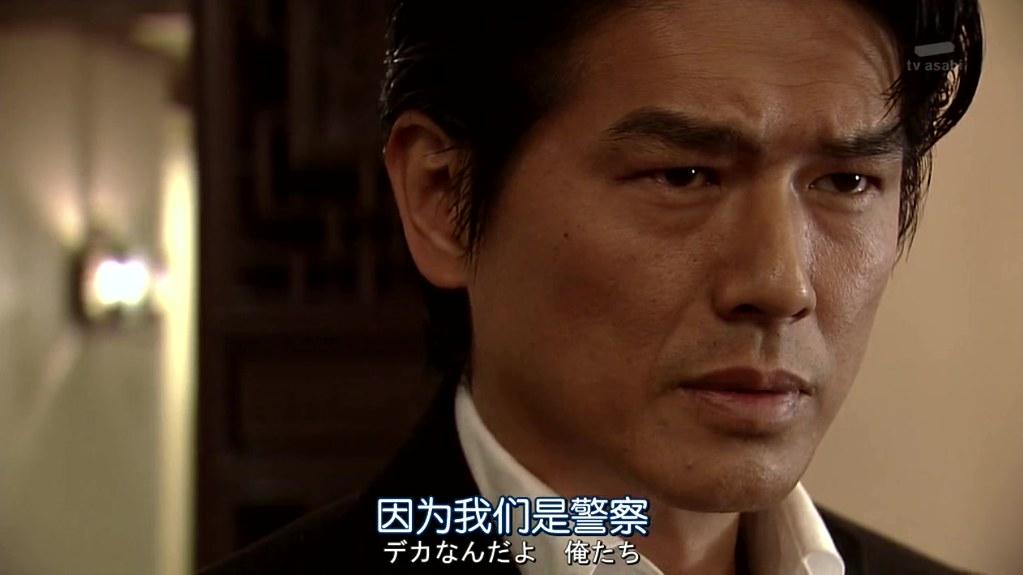 人人-惡黨-08end(1).mkv_20110403_160610.jpg
