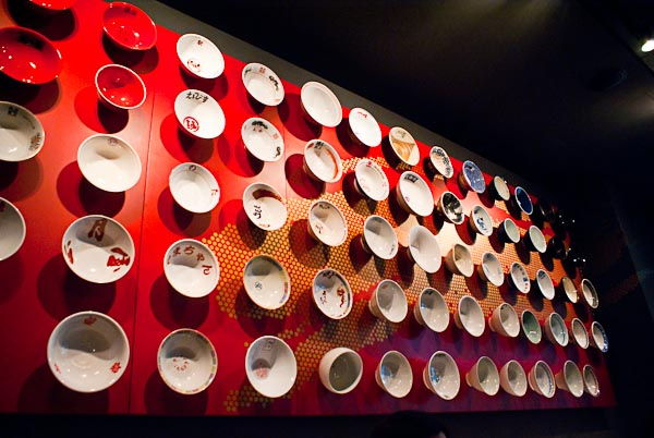 Wall of Bowls