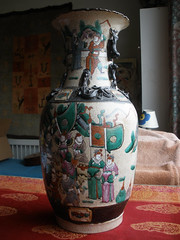 Old Chinese vase