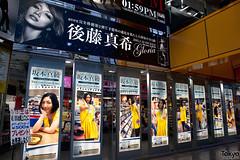 Maki Goto vs Maaya Sakamoto at Tower Shibuya (tokyofashion) Tags: music tower japan japanese tokyo album shibuya billboard towerrecords jpop makigoto maayasakamoto towershibuya
