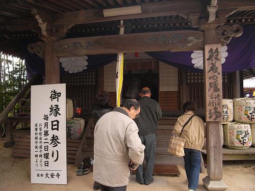 大安寺光仁会(笹酒祭り)-10